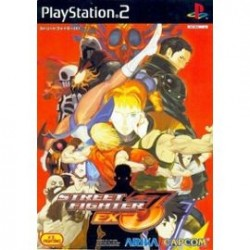 Street Fighter Ex3 JAP