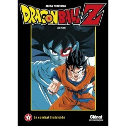 Dragon Ball Z Film 03