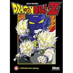 Dragon Ball Z Film 07