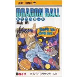 Dragon Ball Tome 42 (japonais)