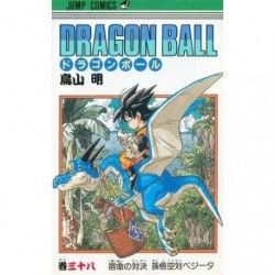 Dragon Ball Tome 38 (japonais)
