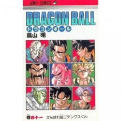 Dragon Ball Tome 41 (japonais)